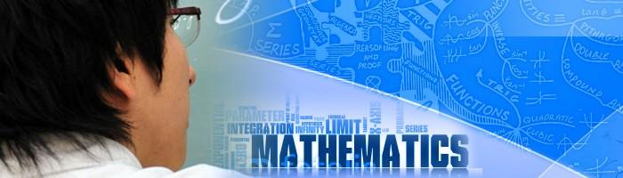 สาขาวิชาคณิตศาสตร์และสถิติ